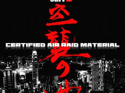 ediT - Certified Air Raid Material