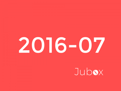 2016 juillet playlist